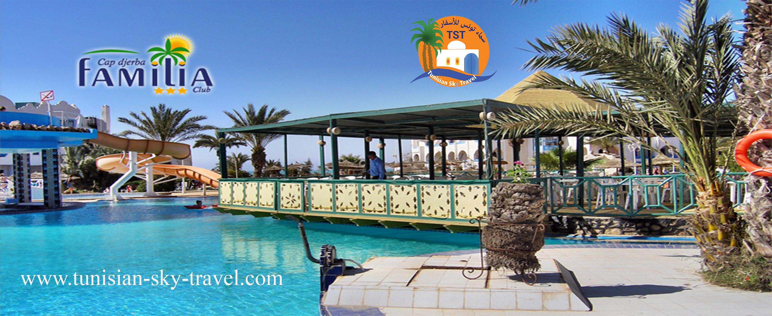 Hotel  Etoiles Hammamet All Inclusive